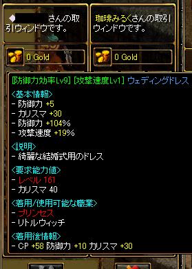 RedStone-07.02.25[00].jpg